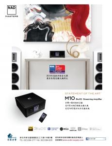 NAD_M10 廣告稿-150dpi預覽-EISA